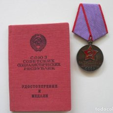 Militaria: URSS MEDALLA POR VALOR LABORAL (PLATA) CON DOCUMENTO DE CONCESIÓN. Lote 215845175