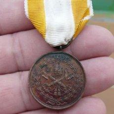 Militaria: MEDALLA RESTAURACION SOLIO PONTIFICIO 1850 - BRONCE - TAMAÑO PRINCESA. Lote 216386731