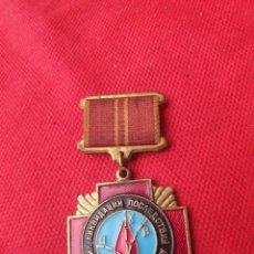 Militaria: MEDALLA DE CHERNOBIL. Lote 217018990