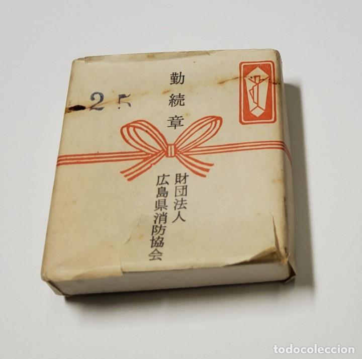 Militaria: MEDALLA DE LOS 25 AÑOS DE PERTENENCIA AL CUERPO DE BOMBEROS DE JAPÓN - Foto 5 - 218691738