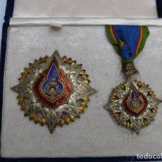 Militaria: THAILANDIA ORDEN DE LA CORONA SEGUNDA CLASE CON ESTUCHE - ENTREGADA AL CONSUL DE BARCELONA. Lote 218994853