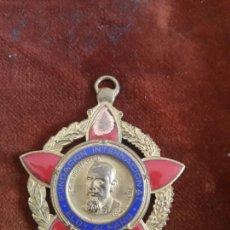 Militaria: MEDALLA FUNDACION INTERNACIONAL ELOY ALFARO ECUADOR 1842-1912. Lote 219065876