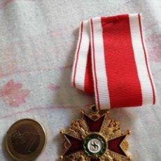 Militaria: REPLICA DE MEDALLA ORDEN DE SAN ESTANISLAO CATALINA II LA GRANDE DE. Lote 220071210