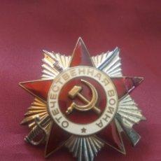 Militaria: MEDALLA SOVIÉTICA LL WW. Lote 220522326
