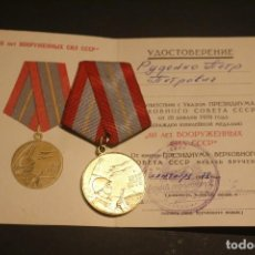 Militaria: MEDALLA POR LOS 60 AÑOS DE LA CREACIÓN DE LAS FUERZAS ARMADAS SOVIÉTICAS + DOCUMENTO CONCESIÓN URSS. Lote 220877873