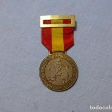 Militaria: * ANTIGUA MEDALLA DE VOLUNTARIOS DE VIZCAYA, PAIS VASCO, GUERRA CIVIL, ORIGINAL. ZX. Lote 221414037