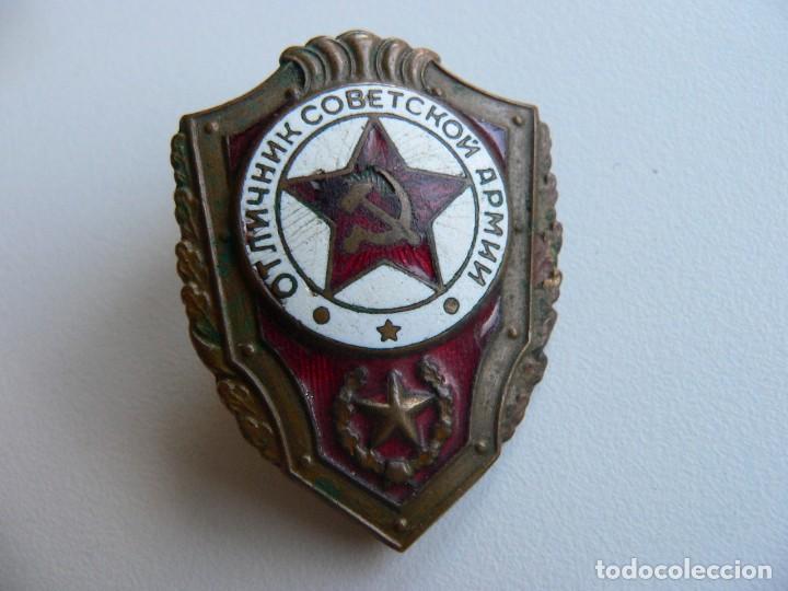 URSS DISTINTIVO DE EJERCITO SOVIÉTICO (TIERRA). BRONCE, ESMALTE AL FUEGO. (Militar - Medallas Extranjeras Originales)
