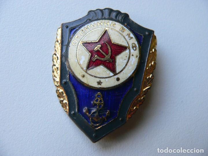 URSS DISTINTIVO DE EJERCITO SOVIÉTICO (NAVAL). BRONCE, ESMALTE AL FUEGO. (Militar - Medallas Extranjeras Originales)
