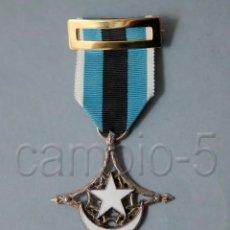 Militaria: MEDALLA CRUZ DE SAHARA - CINTA ZONA DE COMBATE -. Lote 221622693