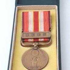 Militaria: JAPÓN - MEDALLA DEL INCIDENTE DE MANCHUKUO 1934 CON CAJA. Lote 221651318
