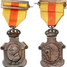 Militaria: MEDALLA ALFONSO XIII 1925 HOMENAJE DE LOS AYUNTAMIENTOS A LOS REYES EBC. Lote 221713212
