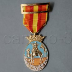 Militaria: MEDALLA IFNI SAHARA PARA OFICIALES - CORONA FIJA -. Lote 222074091