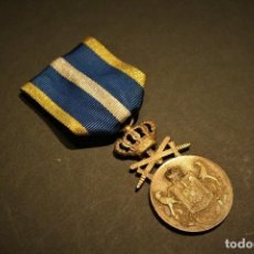 Militaria: MEDALLA POR SERVICIO MERITORIO. REINO DE RUMANÍA. 1932. MILITAR EN TIEMPO DE PAZ.. Lote 222121458