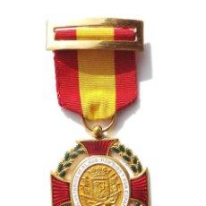 Militaria: VOLUNTARIOS DE ÁLAVA.- POR DIOS Y POR ESPAÑA.- JULIO 1936.. Lote 222161956