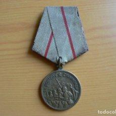 Militaria: URSS MEDALLA POR DEFENSA DE STALINGRADO (EN MUY BUENAS CONDICIONES). Lote 222169115