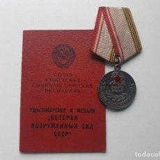 Militaria: URSS MEDALLA SOVIÉTICA VETERANO DE LAS FUERZAS ARMADAS CON DOCUMENTO DE CONCESIÓN. Lote 222169960