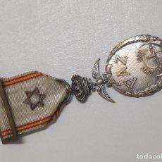 Militaria: MEDALLA PAZ DE MARRUECOS 1909 1927. Lote 222221451