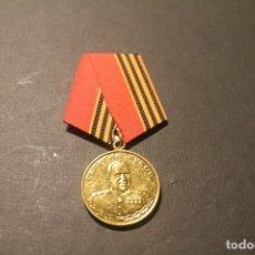 Militaria: MEDALLA DEL MARISCAL ZHUKOV - RUSIA - URSS -. Lote 222233688