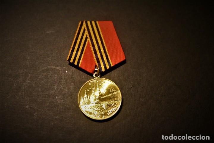 50 ANIVERSARIO DE LA VICTORIA DE LA URSS EN LA GRAN GUERRA PATRIOTICA 1941-1945 (II GUERRA MUNDIAL) (Militar - Medallas Extranjeras Originales)