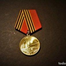 Militaria: 50 ANIVERSARIO DE LA VICTORIA DE LA URSS EN LA GRAN GUERRA PATRIOTICA 1941-1945 (II GUERRA MUNDIAL). Lote 222292808