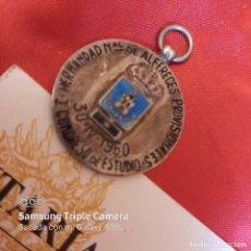 Militaria: MEDALLA DE PLATA ALFÉRECES PROVISIONALES. Lote 222525990