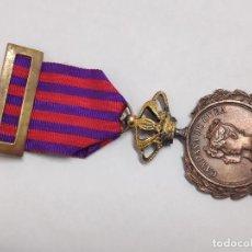 Militaria: MEDALLA CAMPAÑA DE CUBA 1895 1898. Lote 222561033