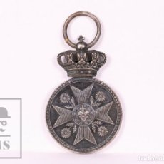 Militaria: ANTIGUA MEDALLA MILITAR CARLISTA DE LA CARIDAD, C. 1874 - QUIS NOS SEPARABIT • A CARITATE CHRISTI. Lote 222651163