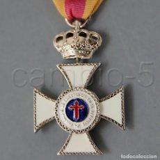 Militaria: PREMIO A LA CONSTANCIA EN EL SERVICIO - CATEGORÍA PLATA -. Lote 222710808