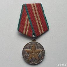 Militaria: URSS MEDALLA SOVIÉTICA POR EXCELENTE SERVICIO EN MVD (MILICIA). Lote 222927863