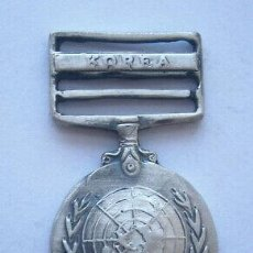 Militaria: MEDALLA PLATA MILITAR DE KOREA SEGUNDA GUERRA MUNDIAL.. Lote 223934845