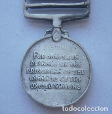 Militaria: MEDALLA PLATA MILITAR DE KOREA SEGUNDA GUERRA MUNDIAL. - Foto 4 - 223934845