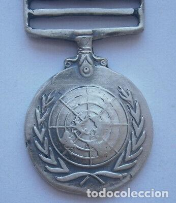 Militaria: MEDALLA PLATA MILITAR DE KOREA SEGUNDA GUERRA MUNDIAL. - Foto 5 - 223934845
