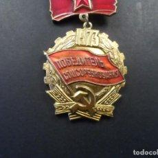 Militaria: MEDALLA GANADOR COMPETICION SOCIALISTA. AÑO 1973. URSS. SIGLO XX. MOD. II. Lote 223945336