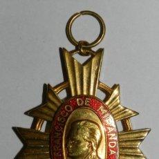 Militaria: MEDALLA TIPO VENERA DE LA ORDEN FRANCISCO DE MIRANDA, PLATA LEY CON BAÑO DE ORO, ESTADO COMO EN LAS. Lote 223984227