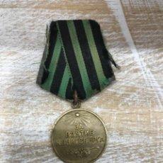Militaria: MEDALLA SOVIETICA POR CAPTURA DE KOENIGSBERG. Lote 225061096