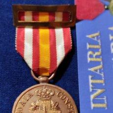 Militaria: MEDALLA DE BRONCE DE CONSTANCIA DE LA CRUZ ROJA. Lote 225861918