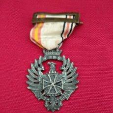Militaria: MEDALLA DIVISIÓN AZUL, FRENTE DE RUSIA 1941. Lote 226019625