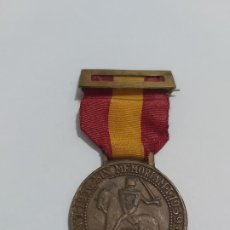 Militaria: MEDALLA DIPUTACION VIZKAYA. Lote 226107440