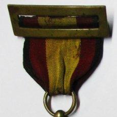 Militaria: MEDALLA CAMPAÑA 1936-1939. INSCRIPCION 17 JULIO 1936. GUERRA CIVIL ESPAÑOLA. LOTE 0149. Lote 226978190
