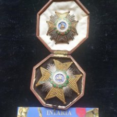 Militaria: LOTE PLACA SAN HERMENEGILDO. Lote 227143720