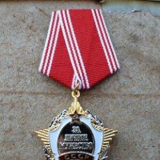 Militaria: MEDALLA. ORDEN DE CORAJE PERSONAL. USSR. Lote 237267670