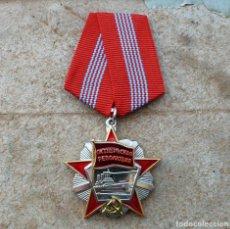 Militaria: MEDALLA. ORDEN DE LA REVOLUCIÓN DE OCTUBRE. Lote 227222210