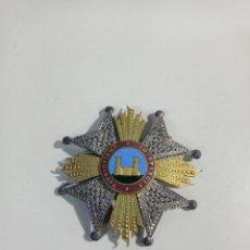 Militaria: PLACA CONDECORACIÓN MILITAR, PATRIOTISMO Y CONSTANCIA. MILICIA NACIONAL. ÚNICA EN TODOCOLECCION.. Lote 227774480
