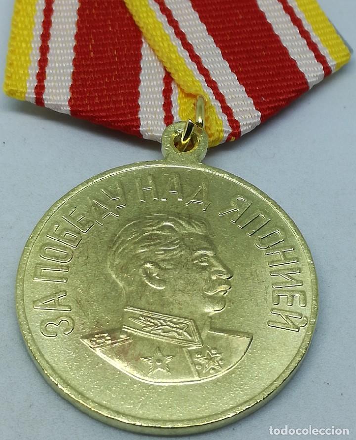 RÉPLICA MEDALLA VICTORIA SOBRE JAPÓN. STALIN. 1945-1951. URSS. RUSIA COMUNISTA (Militar - Reproducciones y Réplicas de Medallas )