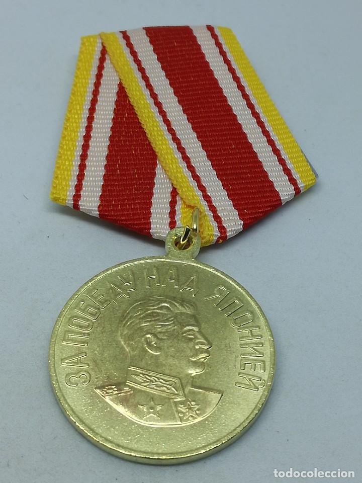 Militaria: RÉPLICA Medalla Victoria sobre Japón. Stalin. 1945-1951. URSS. Rusia Comunista - Foto 2 - 228032525