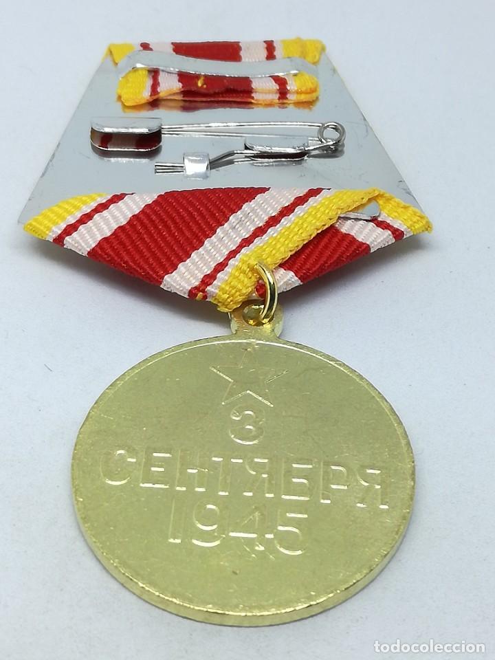 Militaria: RÉPLICA Medalla Victoria sobre Japón. Stalin. 1945-1951. URSS. Rusia Comunista - Foto 3 - 228032525