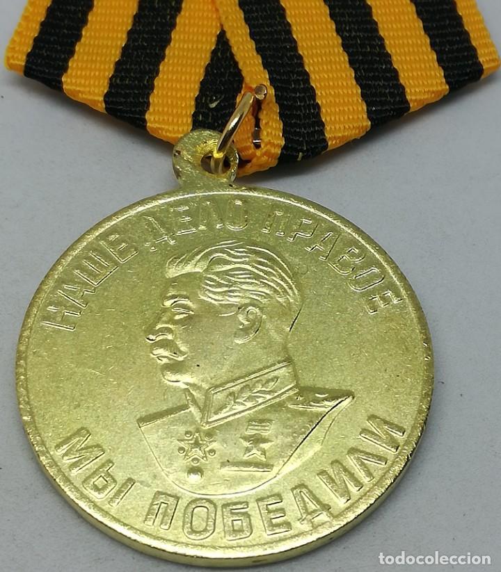 RÉPLICA MEDALLA VICTORIA SOBRE ALEMANIA. STALIN. 1941-1945. URSS. RUSIA COMUNISTA (Militar - Reproducciones y Réplicas de Medallas )