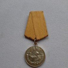 Militaria: 2. WWII. ALBANIA. MEDALLA AL VALOR. 1945. Lote 228296290