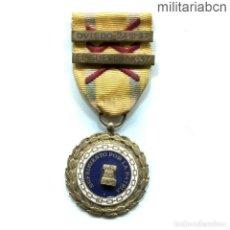 Militaria: MEDALLA DE SUFRIMIENTOS POR LA PATRIA CON DOS PASADORES Y DOS ASPAS DE HERIDO. GUERRA CIVIL. Lote 228436273