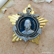 Militaria: MEDALLA. ORDEN DEL ALMIRANTE USHAKOV 1СL. LA URSS. Lote 229198505